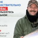 активатор клева FishHungry